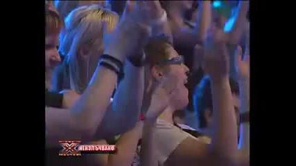 Vtoroto izpylnenie na Bogomil Bonev X - Factor Vbox7