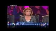 Vip Dance - 06.11.2009 (цялото предаване) [част 1]