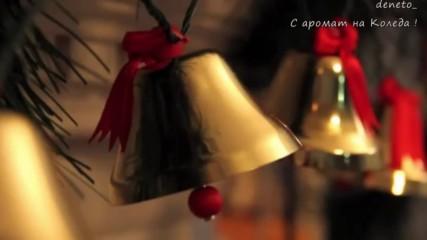 С аромат на Коледа ! ❤️ Cascada - Last Christmas