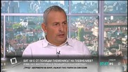 Полицай биха племеник на президента Росен Плевнелиев