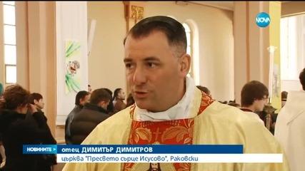 Великденска литургия и за католиците в България