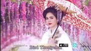 Bird Thongchai - Flowers In My Heart [цветя В Градината На Сърцето]