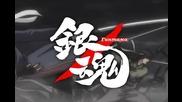 [gfotaku] Gintama - 061 bg sub