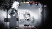 Naruto Shippuuden 150 bg subs Високо Качество