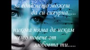 Glenn Medeiros - Nothings gonna change my love for you-ПРЕВОД
