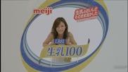 Meiji Yogurt - Реклама на Българско кисело мляко ( Kato Ai)