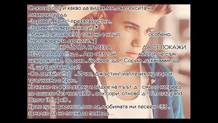 More than this - 4 епизод