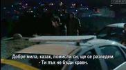 Черни пари и любов - Kara para ask 2014 / Сезон1 E1 / Част 1/2