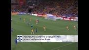 Австралия започна с убедителен успех за Купата на Азия