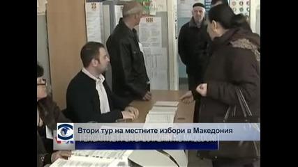 В Македония се провежда втори тур на местните избори