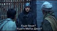 Robin Hood / Робин Худ сезон 1 епизод 11 бг субтитри