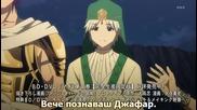 [tokisubs] Magi - 18 bg sub