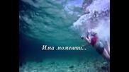 Има моменти - Антонис Ремос (превод)