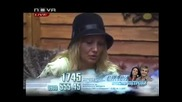 Big brother family 29.04.2010 част 6