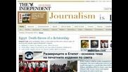 Бунтът в Египет е водеща тема на световните медии