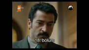 Хулиганът Karadayi еп.18-1 Без суб.