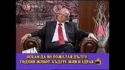 Господари На Ефира - Пр. Вучков