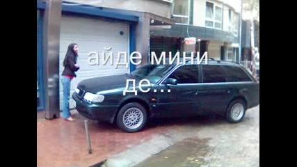 Така сме в България за съжеление ; (