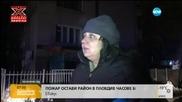 Запушен комин предизвика пожар в кооперация в Пловдив