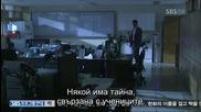 Бг субс! Ghost / Фантом (2012) Епизод 7 Част 3/3