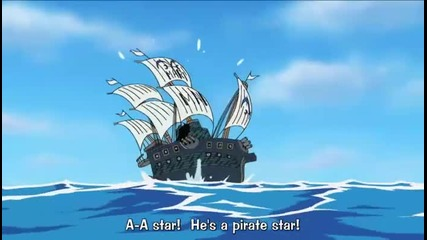 One Piece Епизод 452