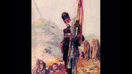 * 3ти Март - Честит Празник Българи!!!