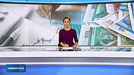 Новините на NOVA (13.11.2019 - късна емисия)
