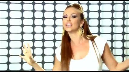 Глория - Ненаситна