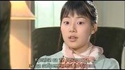 [easternspirit] 18-годишна булка (2004) E13-1