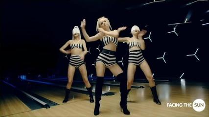 100 Kila feat. Лора Караджова - Цяла Нощ ( Официално видео ) H D