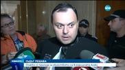Прокуратурата поиска доживотен затвор за Атанаска от Поморие