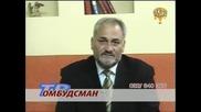 Ginio Matev