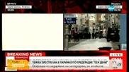 НС може да излезе с декларация за действия след парижкия терор