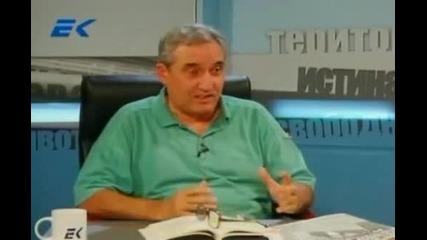 Диагноза и Георги Ифандиев 15.8.2011г.част-1