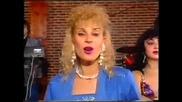 Toni Dacheva - Greek