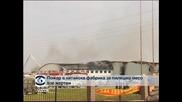 Най-малко 115 души са загинали при пожар във ферма за птици в Китай