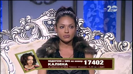 Big Brother All Stars (10.12.2014) - част 4