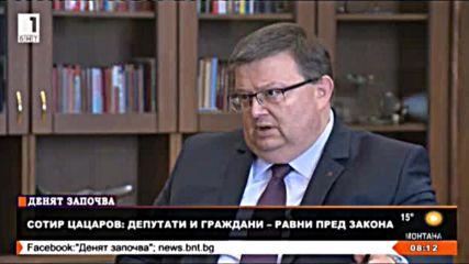 Цацаров: Казусът с имунитета на Александър Методиев е морален