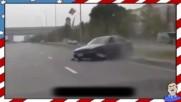 Да запалим гумите на бавареца - Провали