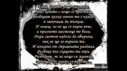 // Deluna// Kartinki// Qko E //.wmv