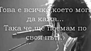 Shinedown - Call Me /превод/
