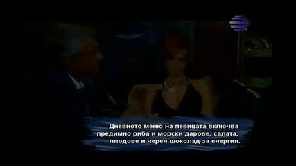 Глория - Можеш ли да ме обичаш?