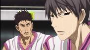 Kuroko's Basketball 2 - 24 bg