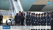 Тръмп ще се срещне с Тереза Мей и кралица Елизабет II