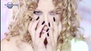 Емилия - Оставаш сам | Официално видео, 2013