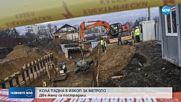 Кола падна в изкоп за метрото в София
