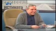 Георги Ифандиев  Диагноза 2.4.2014