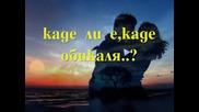 Превод на Гръцки !! Dj Simos - Aderfe Mou