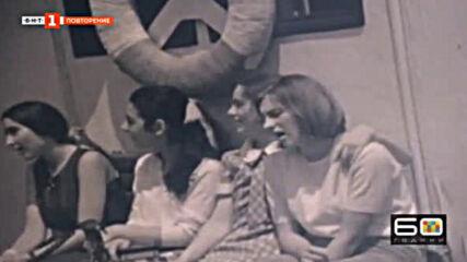 Бнт на 60 - Лидия Михова