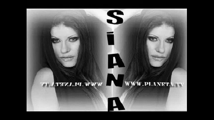 Сиана - Възползвай се!